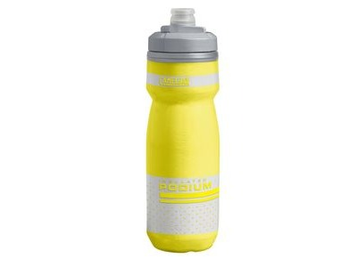 CAMELBAK Podium Chill Insulated Reflective Bottle 620ml